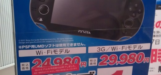 "An ad for the PSVita in Tokyo. It says ""only 1 day left before the PS Vita"". It also shows the prices for the Wifi and 3G Model. A sticker on the Wifi price says ""All wifi models have been preordered and are out of stock"". An additional text says ""This device cannot use the PSP UMD Discs"""