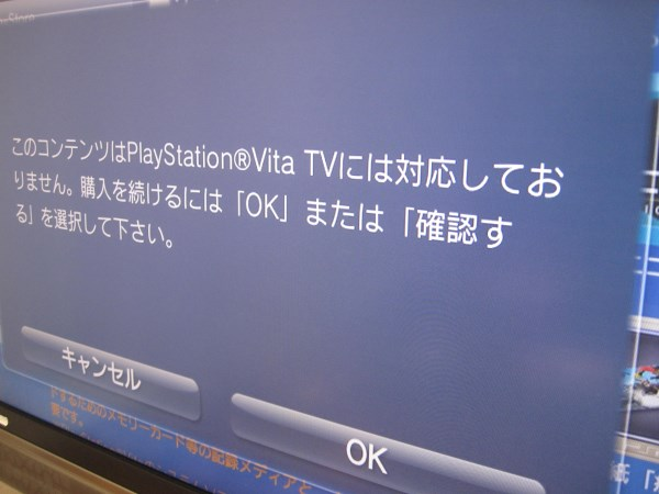 """not compatible with Vita TV, do you want to install it anyway?"" You'll see that message so often you'll end up crying"