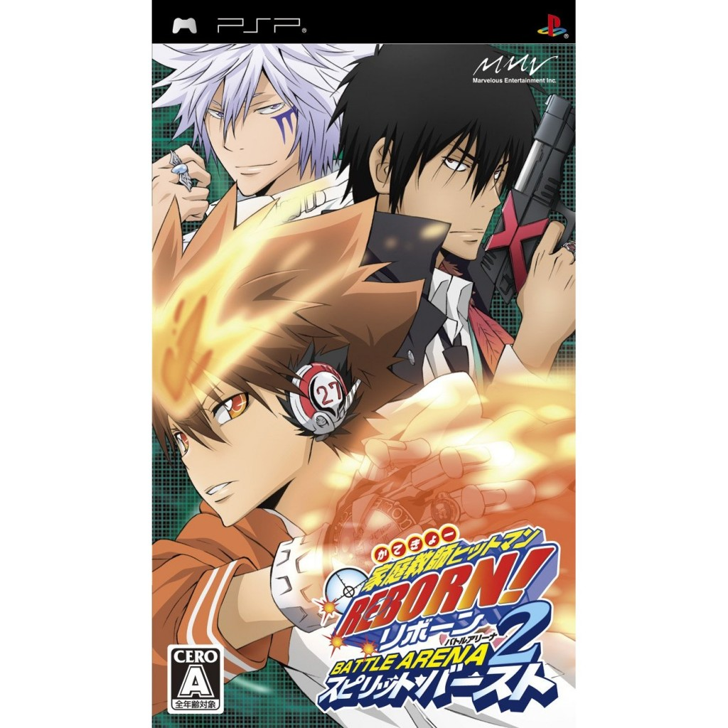 Katekyo Hitman Reborn Battle Arena Psp English Patch