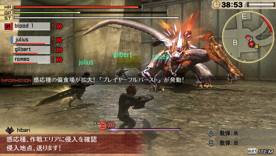 God eater 2 english patch iso free download