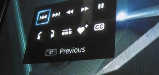 ps4 media player - options
