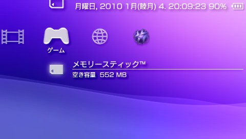 PSP_XMB_GAME_CATEGORY