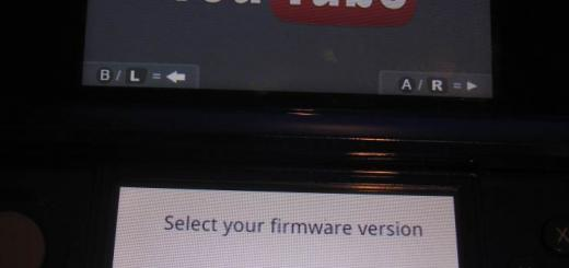 TubeHax - firmware selection