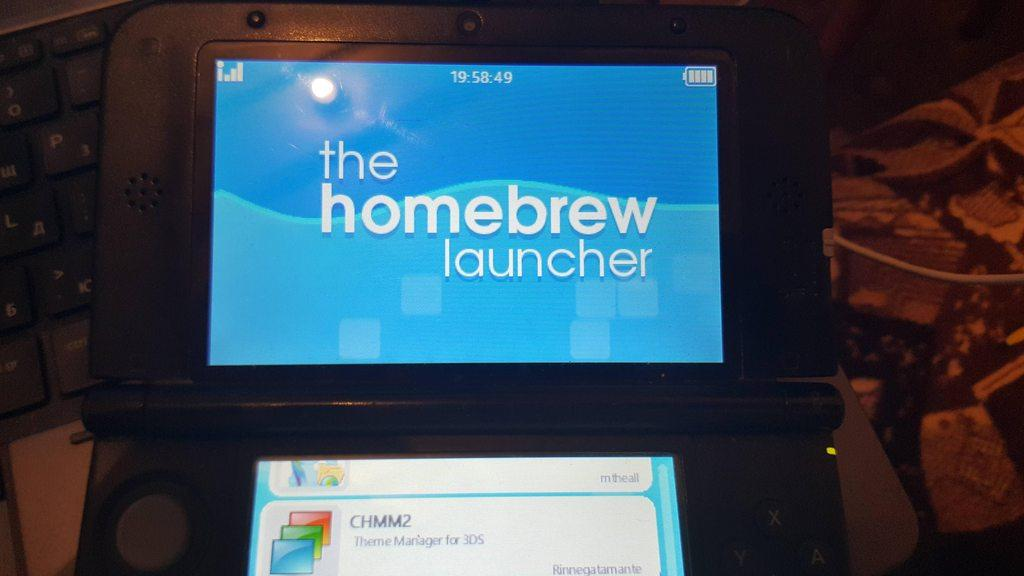 A Downgrader coming for the Nintendo 3DS? - Wololo net