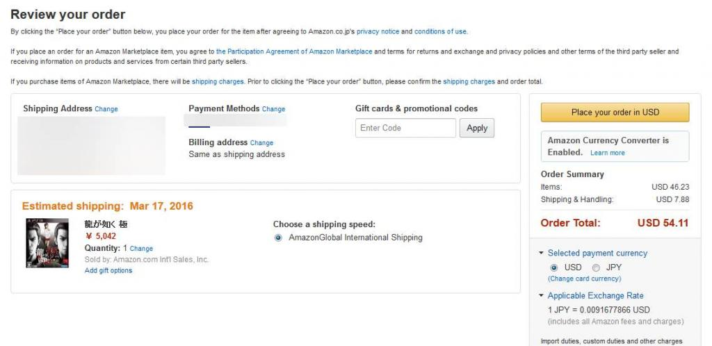 You Can Now Import Japanese Games Directly From Amazon Japan