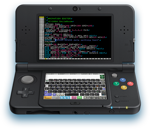 smilebasic-new3ds