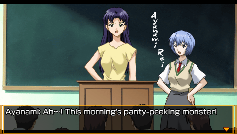 Evangelion Girlfriend of Steel 2nd English patch released