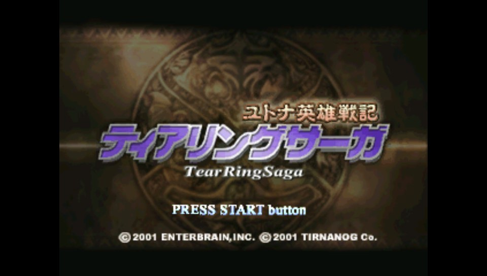 Tear Ring Saga English patch released, brings new life to an