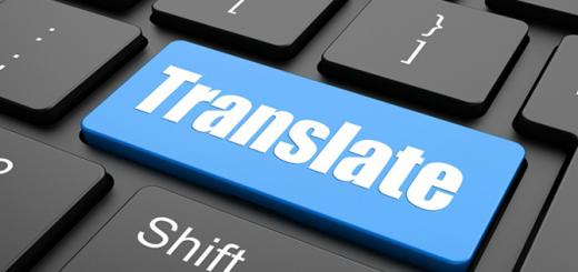 tips-for-elearning-translation1
