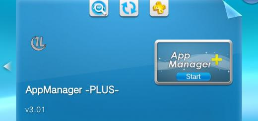 App Manager Plus version 3