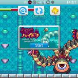 Hydra Castle Labyrinth port for the Vita released!