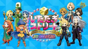 Mid-March homebrew round-up : Itadaki Street Dragon Quest gets an English translation and more!