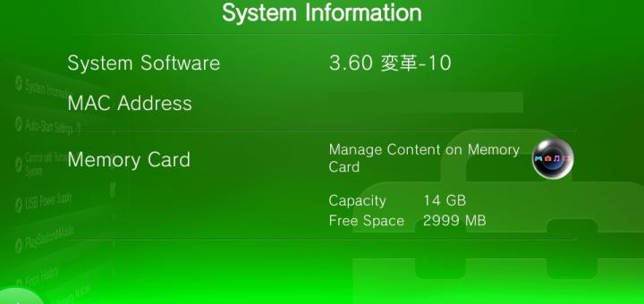 If you're on FW 3.60, should you update?