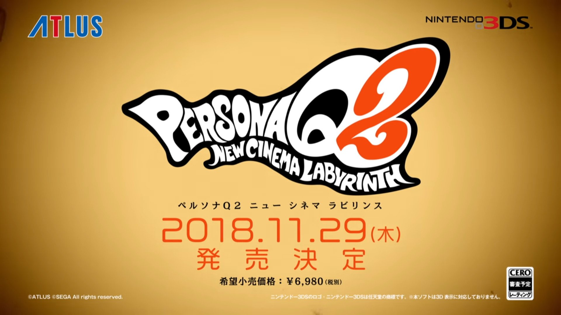 Persona Q2, an upcoming 3DS game, gets first trailer, pre-ordering