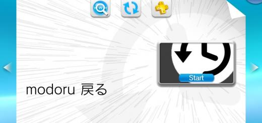 Modoru for the PSVita released: You can downgrade to any firmware version you want!