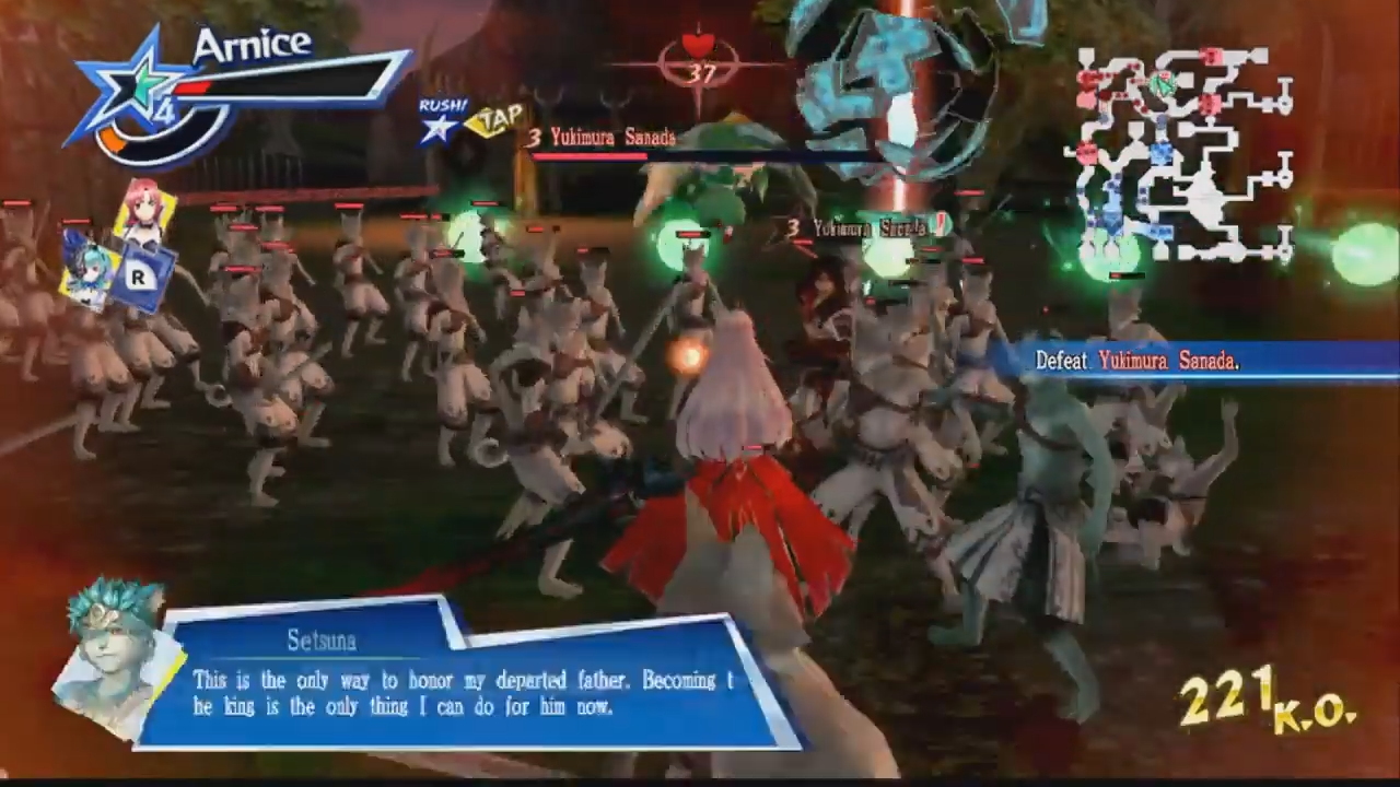 Homebrew Releases: Musou Stars English Patch, Pool [Of Doom