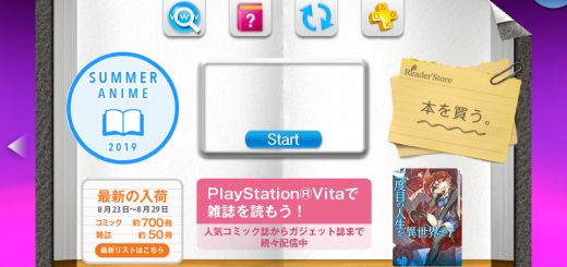 Using Sony's Official E-Book Reader in English with your own books on PSVita!