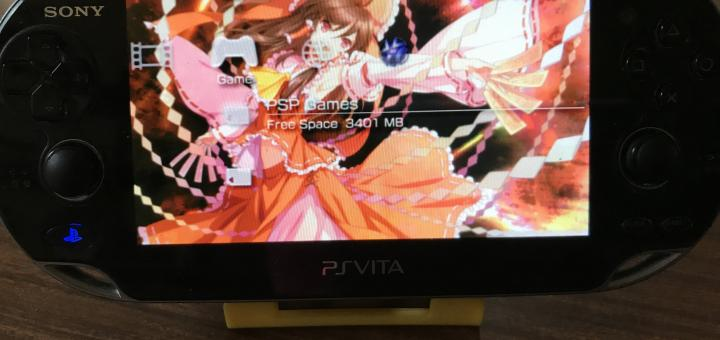 PSVita News: Macrike injects $500 into the bounty for native resolution PSP games on the PSVita with the bounty now at $1325 - Taking a look into its current state and whether it'll get anywhere