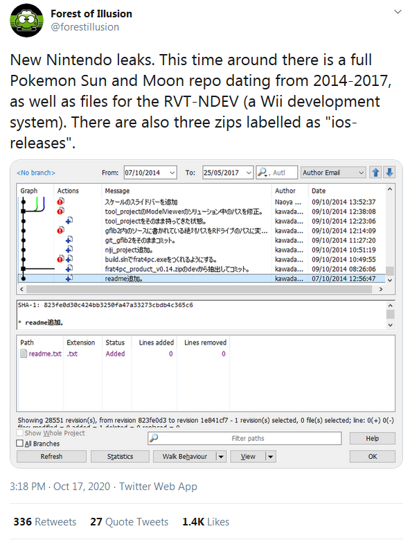 Even More Nintendo Leaks: Pokemon Sun & Moon Source Repos & Wii Firmware with TV Remote Support Leaked