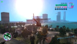 Grand Theft Auto Vice City ported to the PSVita - Port based on reVC thanks to work by Rinnegatamante and TheFlow