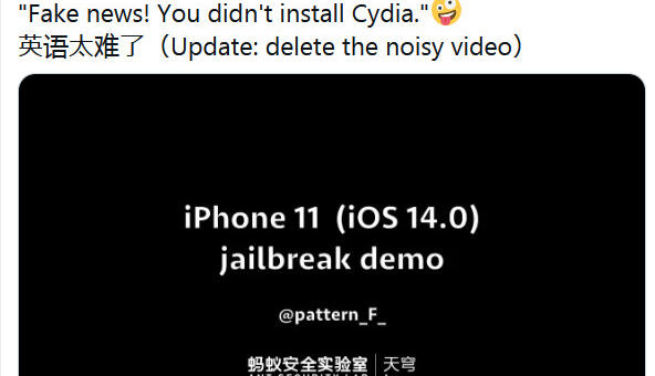 iOS Jailbreaking: Pattern F showcases 0-day kernel vulnerability supporting up to iOS 14.3 - Supports A12+ devices & could eventually be released